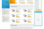 Дизайн сайта Техно Пульс