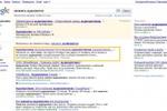 Продвижение топ 1 google