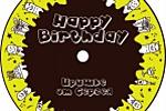 Оформления диска - поздравления с днем рождения.