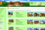 Сайт каталог недвижимости