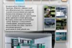 Дизайн для студии дизайна