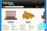"Интерент магазин элитных сигар ""Havana-store"""