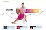 LaPublica — портал латиноамериканских танцев