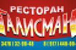 Талисман Растяжка