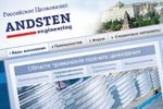 """Andsten engineering"""