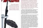 дизайн и верстка журнал shine