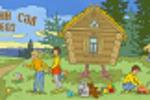 Детский сад 1603