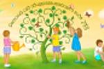 Детский сад  748