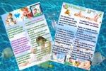 Рекламные буклеты, составленные на испанском языке