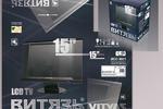 Упаковка телевизора LCD