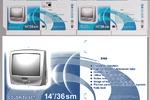 Упаковка телевизора(гофрокартон, флекслпечать)