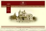 дизайн сайта премиум-отеля