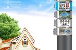Сайт строительной фирмы (дизайн продается)