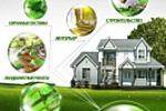 Сайт строительной фирмы 2 (дизайн продается)