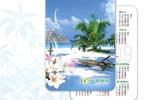 Карманный календарик - Туристическая компания