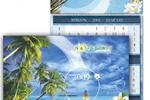 Календарь квартальный - Туристическая компания