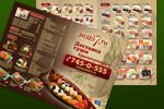 Буклет-меню для Sushi7.ru