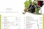Винная карта ресторана