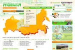 «Я земля» - портал о недвижимости в Ленинградской и МО