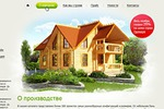 «DOM-50.RU» Деревянные дома