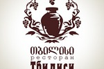 Логотип для ресторана «Тбилиси»