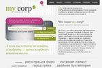 My corp поисковый портал
