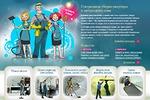 «Сервис чистоты» клининговые услуги