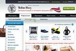 Tebe Buy - Клуб заказов товаров из США
