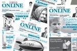 Еженедельная информационно-рекламная газета тираж 60 000