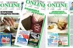 Еженедельная информационно-рекламная газета тираж 40 000