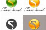 "Логотип ""5 Баллов"" конкурсная работа"