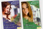 Обложки для серии книг