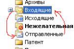 Handler – надстройка над Ms Outlook