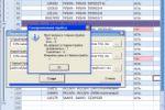 Синхронизация главного прайса (Excel)