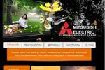 Mitsubishki Electric