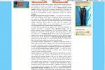 Интернет-магазин детской одежды Tereshop.ru