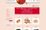 Сайт ресторана доставки суши,роллов