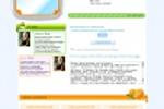Подключение сайта к смс биллингу