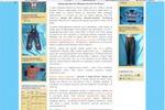 Одежда для девочек: Интернет-магазин Tereshop.ru