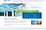 Solfy сайт под ключ