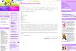 Представление/ визитная карточка Интернет-магазина дет. одежды