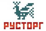 логотип Русторг
