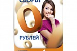 Billet.ru