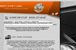 Интернет магазин автозапчастей из Кореи и тюнинга