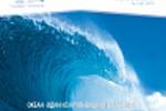 Обложка журнала Энергетический вестник