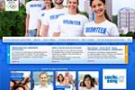Сайт по привлечению волонтеров