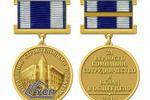 Эскиз медали «10 лет «Управлению Строительными Проектами»