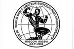 58-й мужской чемпионат мира по бодибилдингу (IFBB)