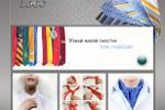 сайт галстуков
