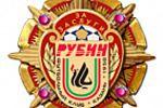 Эскиз орденского знака «За заслуги». Футбольный клуб «РУБИН»
